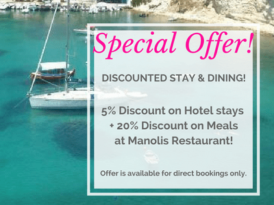 offer for bed and lunch for alonissos and agnanti hotel